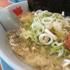 【山岡家】ロードサイドのオアシス!塩ラーメン、のり&薬味ネギトッピングで健康面もばっちり?!