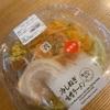 【セブンイレブン】冷しねぎ味噌ラーメン