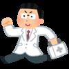【研修医時代】心臓血管外科編 その8