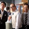 【相棒15】第9話「あとぴん~角田課長の告白」感想