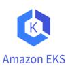 EKS構築メモ