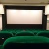 「休日は映画を観よう」という人におすすめ!映画観放題の「VODサービス」を比較。