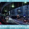 『SHIBUYA INFO VISION』工事紹介映像がたいへんに良い