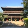 (Kyoto-41/Nanzenji-Higashiyama)日本美味しいもの巡り Japan delicious food and wine tour