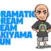 衝撃の電撃移籍!全日本プロレス秋山準、DDTプロレスリングにレンタル移籍発表!