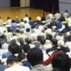 リレー講座は寺島学長「17世紀オランダからの視界---その後の進捗」