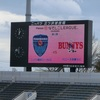 なでしこ2部第1節 ニッパツ横浜FCシーガルズ VS京都バニーズSC