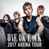 ONE OK ROCK(ワンオク) 2017年アリーナツアーの開催が決定!