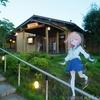 【舞台探訪・聖地巡礼】さいたま清河寺温泉でゆったりしてきました(恋する小惑星)