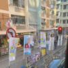 話題の香港区議会選挙に投票して来ました