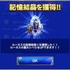 EXダンジョン攻略パーティ公開 FF3光闇の破壊者 FFRK