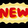 """2020年3月① Uptodate """"What's new"""" 無症候性心房細動に対するAHAの科学的推奨/ACIPの小児向け予防接種スケジュール2020/卵巣癌患者での生殖細胞および体細胞腫瘍の検査"""
