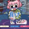 【マギレコ】「マジカル紙相撲」実装!プリントアウトも出来るよ!