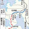 九州新幹線西九州ルート、佐賀県知事が反対している事について、思う事。