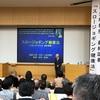 田中宏暁教授の最終講義 〜スロージョギング健康法〜