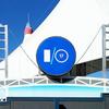 Google I/O 2017 セッションまとめ Part 1