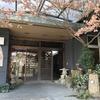 旅館『吉田屋』さんに到着、まずは貸し切り風呂『季風湯(きふゆ)』でまったり~♪ゆったり~♪ 3月18日