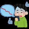 セミリタイア後の株価下落がメンタルに与える影響はやはり大きい