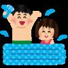 災いの元4 承認欲求プール改築とコスト