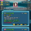 セネリオくんVer.2.1 (ロイヤルウェディングモード)