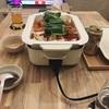 旨辛トマト鍋