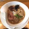 アシタミライ(那覇市)沖縄ラーメン 太麺 780円
