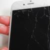 【iPhoneユーザー必見!】iPhoneの画面が割れた時の対処法と修理について