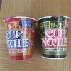 【カップヌードルリッチ】 無臭にんにく卵黄牛テールスープ味 、贅沢とろみフカヒレスープ味の感想とか