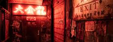閉店するウェアハウス川崎店へ時代ごとの記憶を思い返す