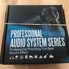 PS4とiPhoneの音声を合成します。