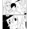 「思惑」05
