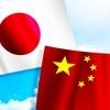 中国人がコロナ後に行きたい国で「1位は日本」に、韓国で「屈辱」の声が