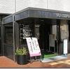 横浜の図書館は繋がっている