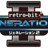 レトロビットジェネレーションの第2弾が今夏に発売される話