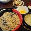 【趣味】【元喜神 押熊店】3密を避けられて、めっちゃ美味しいつけ麺屋さん!【限定でゆで卵食べ放題!】