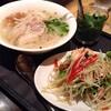 ちょっと遅い時間のベトナムランチで、パクチーにまみれる幸せ「ベトナムフロッグ」@汐留