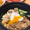 吉野家とライザップのコラボ、高タンパク質・低糖質な『ライザップ牛サラダ』を食べました