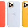 iPhone12シリーズ純正シリコーンケースに夏の新色追加:サンフラワー、クラウドブルー、エレクトリックオレンジの3色