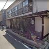 大野智に新恋人!京都の旅館「たき川旅館」30代女性と泊まった旅館!モザイク無画像は?