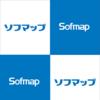 ソフマップの買取サービスを何度か経験した管理人の感想