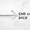 2018年目標達成総括|大学院・TOEIC・ブログ