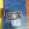 クリアファイル家計簿はじめました!お金の管理をしっかりする