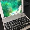 iPadをモバイルノートにしよう!