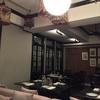 ノスタルジックなタイレストラン・タイラオイェの夜【Thai Lao Yeh】@Sukhumvit soi 45, バンコク
