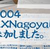 #004 UXNagoyaに参加しました。