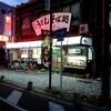 豊橋市内のうどん店で食べられる[豊橋カレーうどん]は絶品!! 勢川本店へ