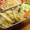 【1食94円】ブナピーとエリンギの鮭フレーク簡単ピラフ弁当レシピ~のり塩ポテト&自家製ピクルス付き~【パパ手作り節約弁当】