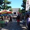 京都の大人気イベント!お寺で手づくり市。市巡り女子がお気にいり3選をまとめてみた