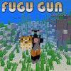 【マイクラJE】弓がフグに!?『FUGU GUN』リソースパック紹介【マインクラフト】