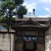 大門湯(荒川区東尾久)
